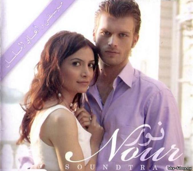 Tureckie seriali na russkom yazike online dating